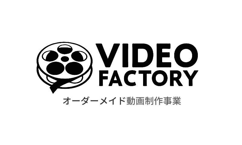 ビデオファクトリー